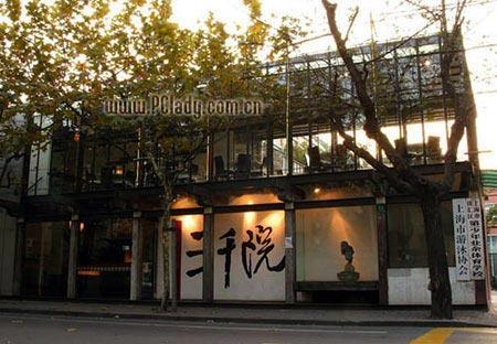 明星做老板 图解各地 明星餐厅 餐厅装修效果图 餐厅吊顶