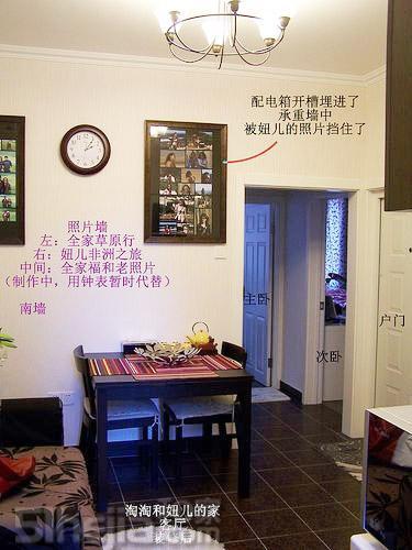 老房装修前后对比 小户型装修效果图大全2011图片 交换空间高清图片