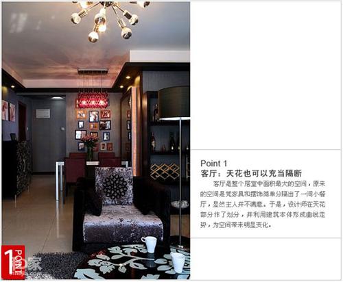 平价装修 2万打造70平黑色超现代感婚房 小户型装修效果图