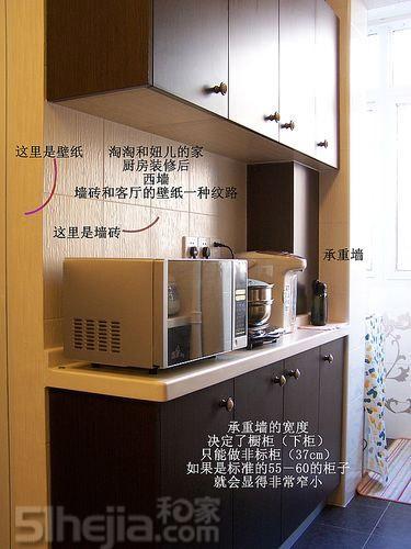 图片375x500 | jpg返回页首28图秀网友58平老房装修前后对高清图片