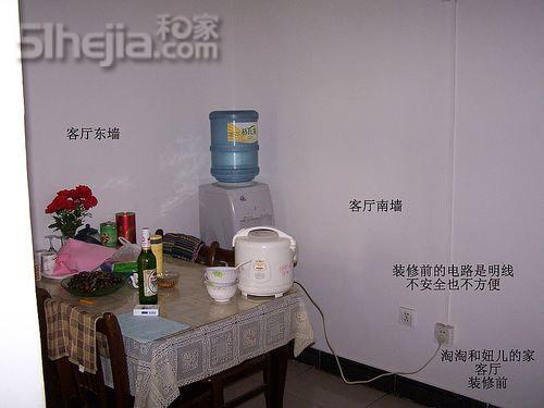 图片500x375 | jpg返回页首28图秀网友58平老房装修前后对高清图片