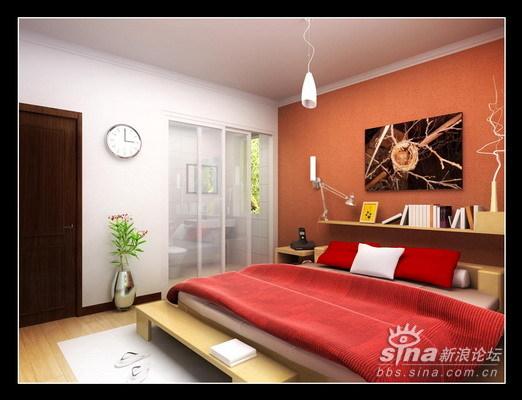5万6装修简洁大方两室一厅虾米家 样板房设计 装修样板房